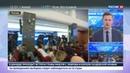 Новости на Россия 24 • Единый день голосования: выборы проходят по новой схеме