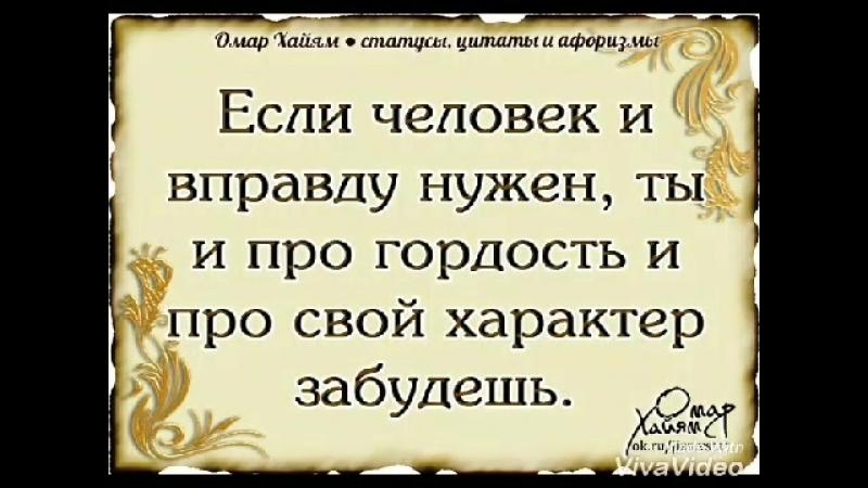 Федя Назаров