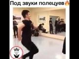 Лезгинка под Бузову)) [MDK DAGESTAN]