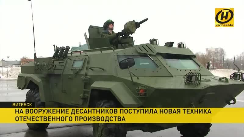 Первая партия бронемашин Кайман для ВС Беларуси