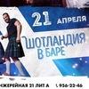 Smirnov & Krayushkin, D&D ночной клуб, DDCLUB