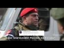 Комментарии иностранцев о действиях России в Сирии