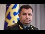 Пранкер Лексус подтвердил, что это он звонил Полтораку   Страна.ua