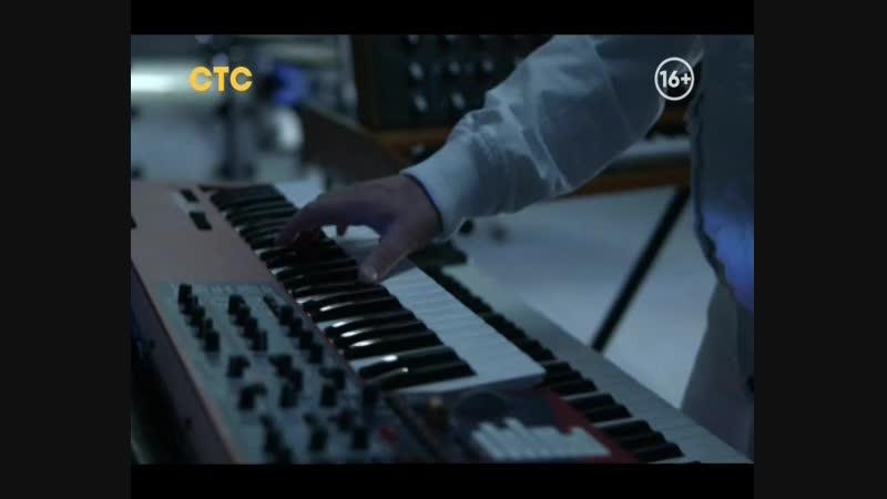 Музыка на СТС (13.10.2018)