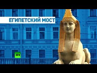 Северная Пальмира или Древний Египет: RT проверил культурный кругозор болельщиков в Петербурге