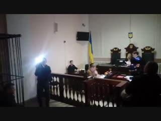 Елену Бойко доставили в суд во Львове