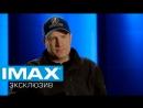 Мстители: Война бесконечности — интервью с братьями Руссо и Кевином Файги. Часть 1