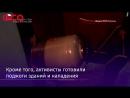 Ачинский суд вынес приговор участнику Артподготовки за экстремизм