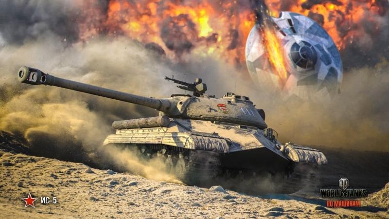 Flaming_Farts|Рандом без горения |World of Tanks