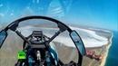 Российские истребители уничтожили корабли условного врага в Чёрном море видео из кабины пилота