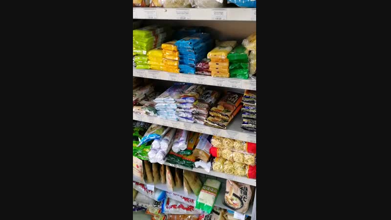 Магазины японских товаров