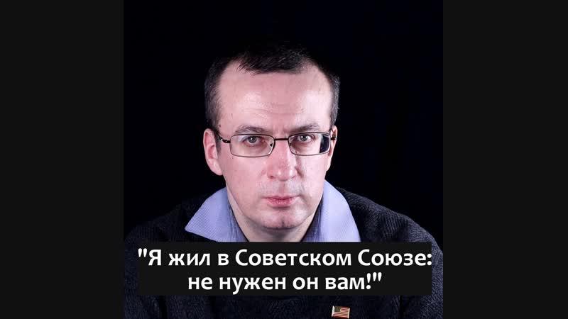 Иван Денисов почему я за декоммунизацию