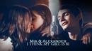 ● Alexander Mia II think My Girl is Bi [SKAM Germany/ Druck]