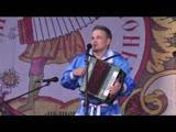 Выступление на Играй Гармонь в Иваново Бутово