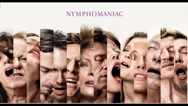 Нимфоманка Часть 1 Nymphomaniac Vol I