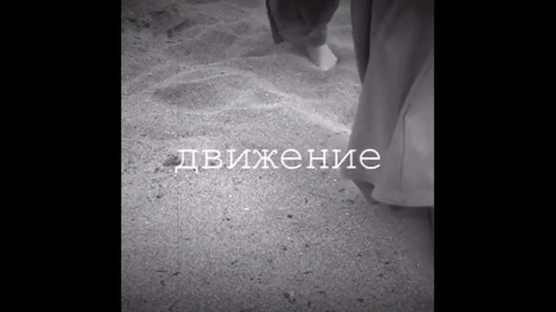 Мастер класс «Модные тренды летних укладок» Тамары Тохтаровой