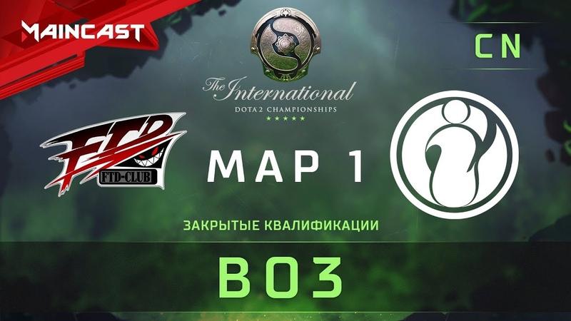 For The Dream vs Invictus Gaming (карта 1), The International 2018, Закрытые квалификации | Китай