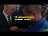 Сколько каждый работающий россиянин потеряет из-за пенсионной реформы