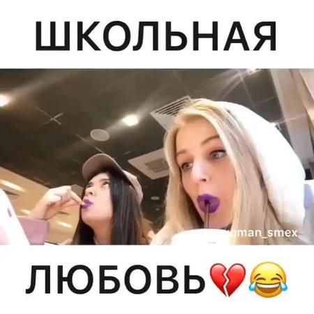 """Видео🎬 Юмор😊 Смех😂 on Instagram """"Когда Макс тебе не пишет😂😂😂 Подписывайся на @woman.humors ❤️⠀ ⠀ 🎥@nastiagoncul @themayame @woman_smex"""""""