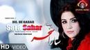 Sara Sahar - Dil Beqarar