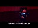 ЗНАЙ Майнкрафт Клип Анимация На Русском Just So You Know Minecraft Song Animation
