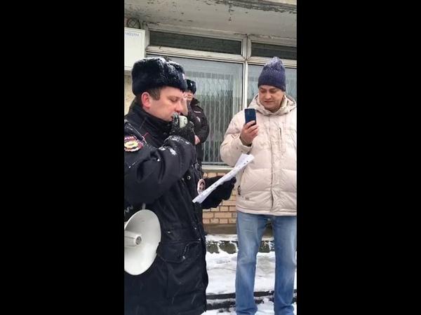 Как подполковник полиции Щегарцов П.А нарушает закон часть 2