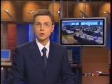 Вести недели (РТР, 12 мая 2002) Теракт в Каспийске
