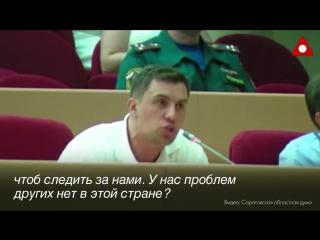 Депутату пригрозили уголовным делом за критику пенсионной реформы