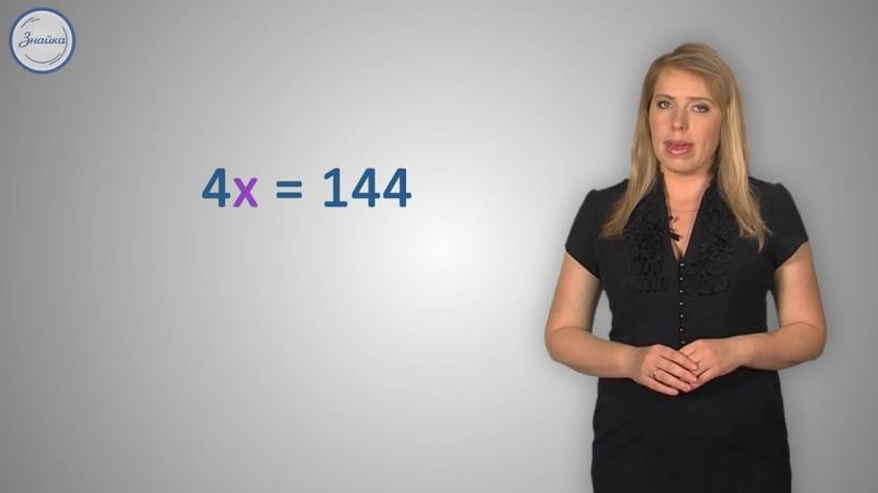 Математика 5 класс. Деление натуральных чисел
