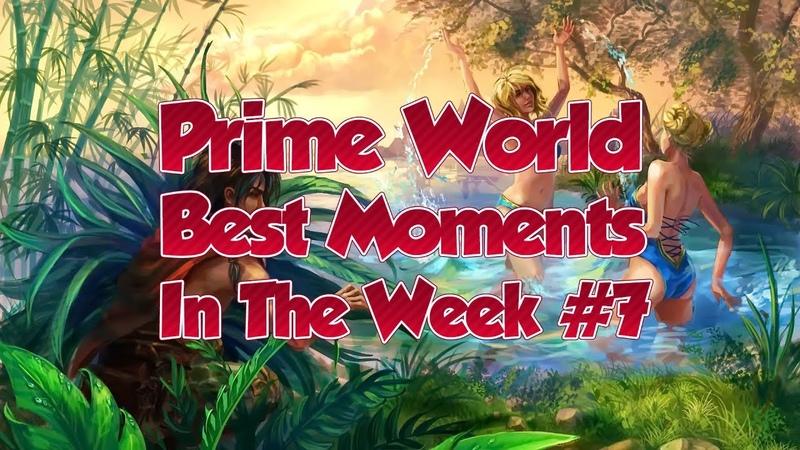 Prime World - Best moments in the week 7 [Sans un mot]