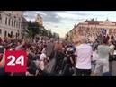 Румынию сотрясают антиправительственные митинги Россия 24