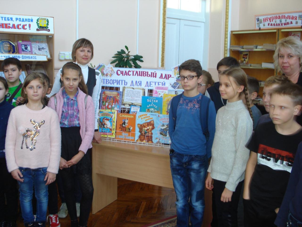VI День поэзии С. Я. Маршака в детских библиотеках, Донецкая республиканская библиотека для детей, отдел обслуживания учащихся 5-9 классов