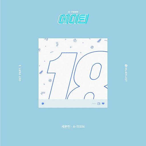 Seventeen альбом A-TEEN Part.3