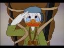 Дональд Дак - Утка коммандос (2.6.1944) (Commando Duck)