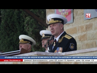 810-й отдельной Ордена Жукова бригаде морской пехоты присвоено звание гвардейской