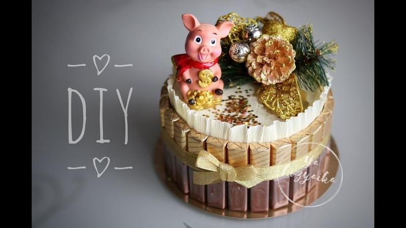 Что подарить на Новый год 2019? DIY. Торт из шоколадок с символом Нового года 2019🐷. Chocolate cake