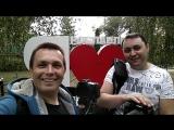 4сентября 2018 снимаю ролик на свадьбу для Сабины и Магеллана г.Ярославль
