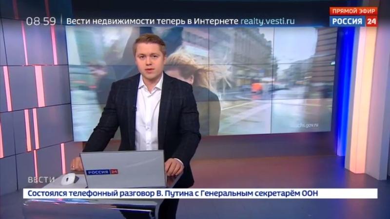 Новости на Россия 24 • Во время урагана в Ростове-на-Дону упавшей веткой убило человека