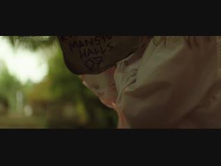 Химера / Braid (2018) WEB-DL 1080p