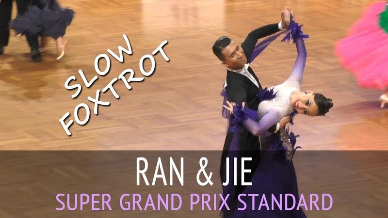 Mo Ran Zhou Jie | Слоуфокс | 2018 GOC - Professional Division Super Grand Prix