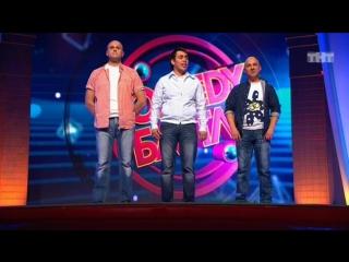 "Comedy Баттл. Новый сезон - Трио ""Заводчане"" (2 тур)"