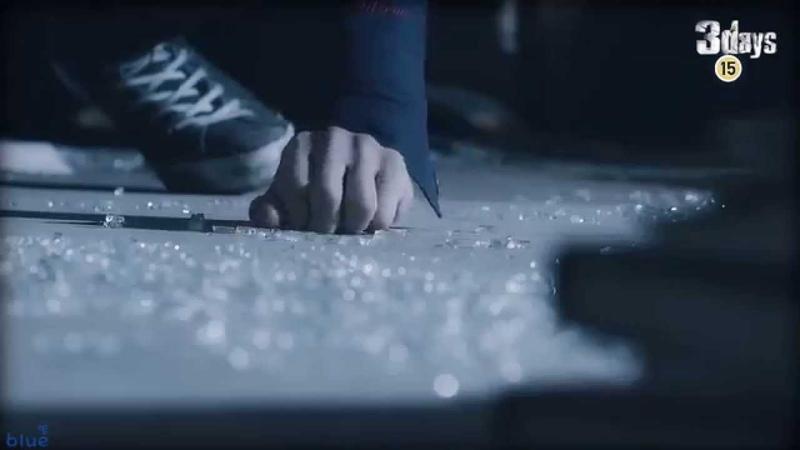 3days 쓰리데이즈 한태경 액션 뮤비 MV - Nu Hero