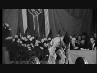 Узник Бухенвальда. Иван Васильевич Удодов — Первый олимпийский чемпион СССР по тяжелой атлетике.