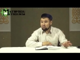 Рамазан айында жыныстық қатынастан тыйылу сүннет -  Ризабек Батталұлы.mp4