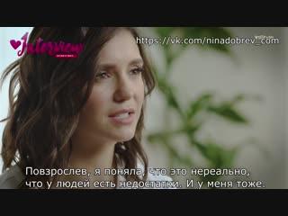 Классная женщина Нина Добрев для InStyle [rus sub]