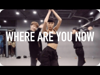 1Million dance studio Where Are You Now? - Lady Leshurr / Jin Lee Choreography