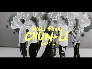 7 UP Crew / Training Day / Choreo Nicki Minaj - Chun Li