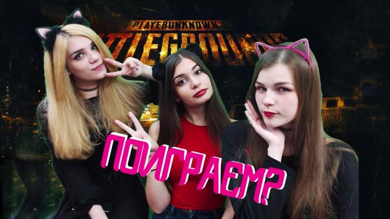 НОЧНОЙ ТРОЙНИЧОК ВПЕРВЫЕ НА GGG xd