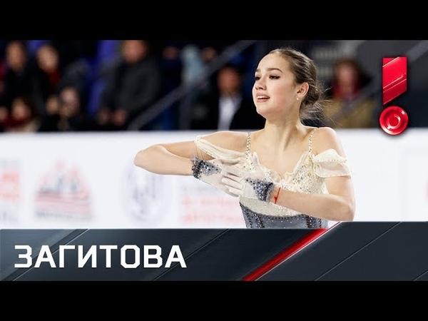 Алина Загитова Короткая программа Чемпионат мира