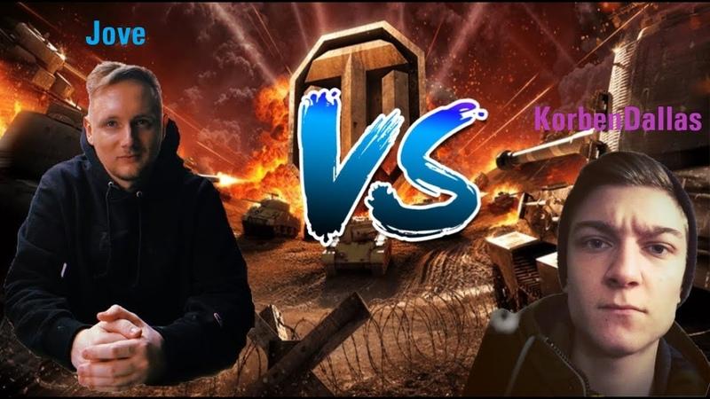 Jove vs Korben СТРИМСНАЙПЯТ ДЖОВА
